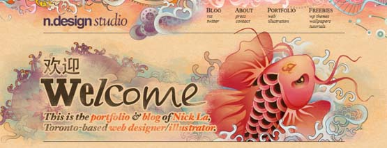 ndesignstudio 46 Creative Header Designs For Inspiration