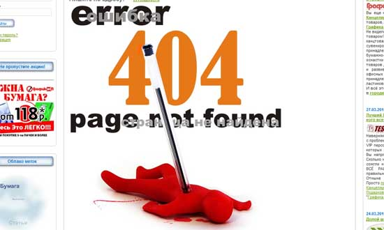 grafika404 99 Creative 404 Error Pages