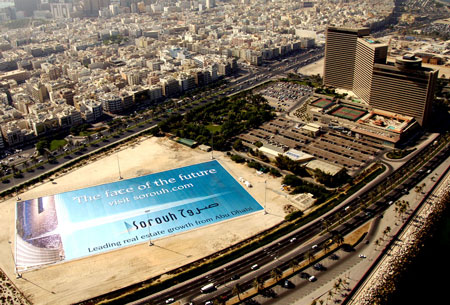 sorouh 12 Worlds Largest Advertisements