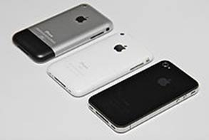 iphone 5 1 What To Expect In iPhone 5